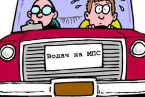 -заверка на медицински свидетелства на водачи на МПС всички категории